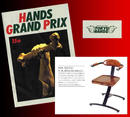 chairhands